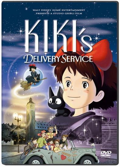 <b>Служба доставки Кики / Kiki's Delivery Service (1989) DVDRip + UA-IX</b> скачать бесплатно